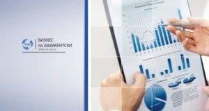 Проект «Бизнес по Шымкентски » - программа для предпринимателей и покупателей