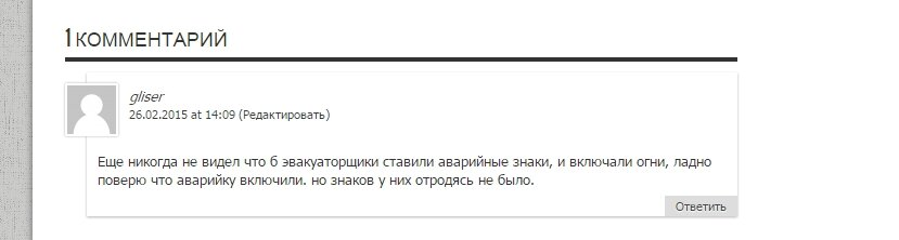 За комментарий вручается сертификат от клуба «До и после».