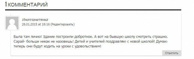 """За комментарий вручается сертификат от клуба """"До и после"""""""