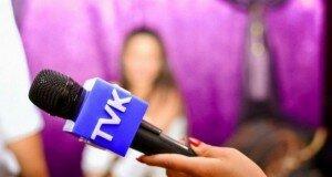 """1 мая коллектив """"TVK"""" готовит специальные новостные выпуски"""