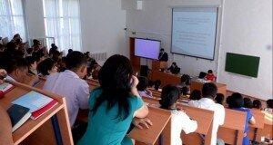 Уровень владение казахским языком будет оцениваться по Казтесту