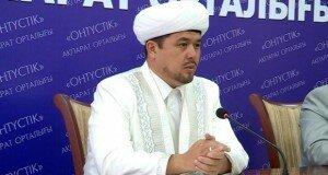 Южно-Казахстанских имамов обвинили в непристойных действиях