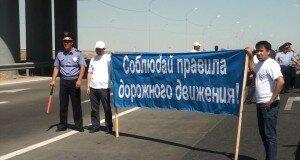 """""""Казавтожол"""" и шымкентская полиция провели необычную акцию"""