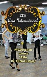 Asia international