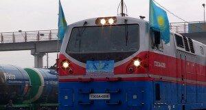 поезд 6