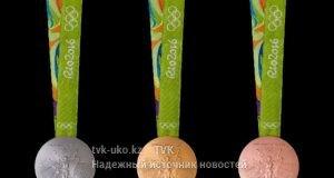 image-11-08-16-09-01-1