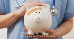 1363695595_strahovka-3-1