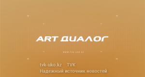 snimok_e-krana_ot_2016-09-21_17_47_12