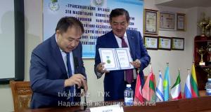 snimok-e-krana-ot-2016-10-26-13-57-49