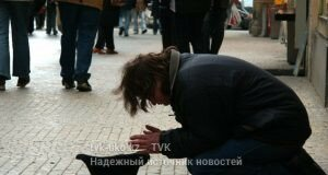 фото с сайта http://vologda.all-rf.com/