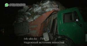 13_region_13_01_x_02_34_rus-mp4_snapshot_01-37_-2017-01-13_12-13-05