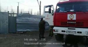 vid_pojar_rus-mp4_snapshot_00-30_-2017-01-20_18-22-49