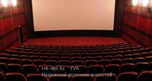 фото с сайта ibirzha.kz