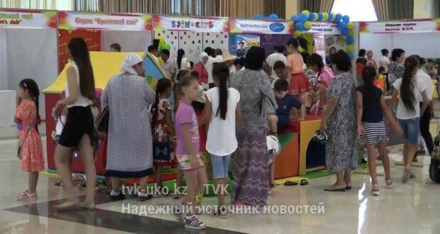 23_06_2-13-mp4_snapshot_00-08_-2017-06-23_16-09-16