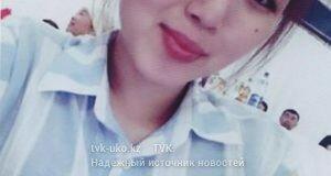 my-rzabek-dana
