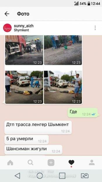 фото из Инстаграмм sunny_aizh