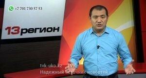 13_region_21_12_x_06_33_rus-mp4_snapshot_04-27_-2017-12-21_16-14-13