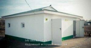 фото tengrinews.kz